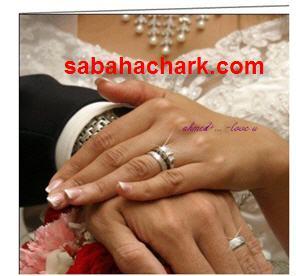 كيف نتجاوز الخلافـــــات الزوجية