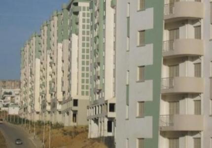 اليوم العالمي للإسكان .. قطاع السكنى بالمغرب يسير بخطى ثابتة نحو تنمية إدماجية ومستدامة