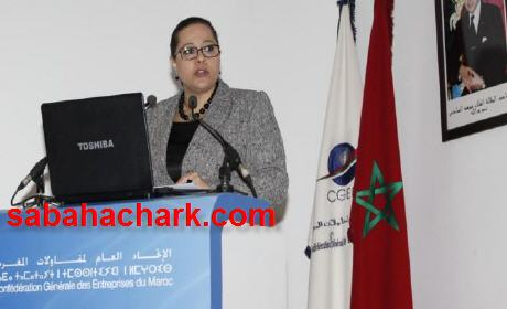 من بين النساء ال 25 الأكثر تأثيرا في القارة السمراء   البركانية مريم بنصالح