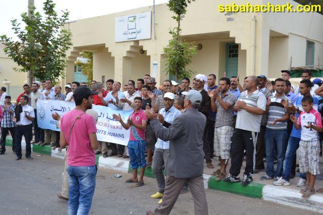 wa9fa sante elaioun (11)