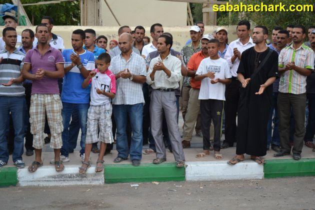 wa9fa sante elaioun (18)