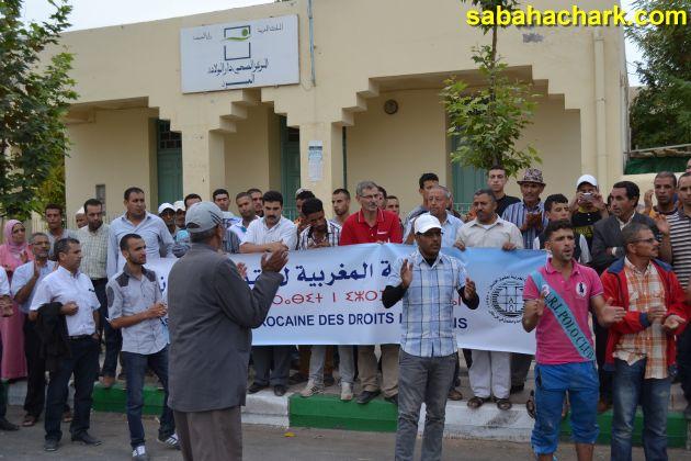 wa9fa sante elaioun (19)