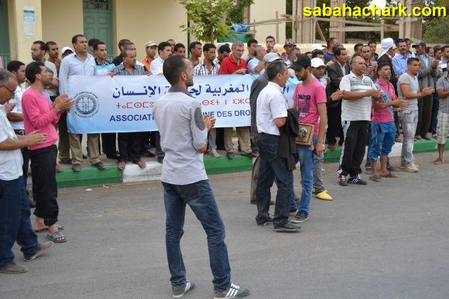 wa9fa sante elaioun (23)