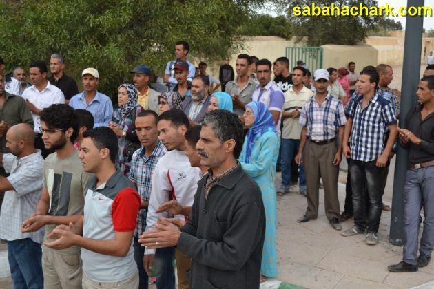 wa9fa sante elaioun (3)