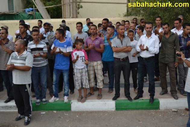 wa9fa sante elaioun (4)