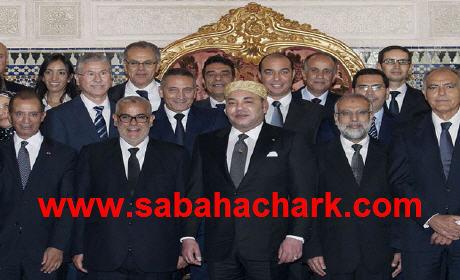 خمسة وزراء في حكومة بنكيران يفقدون رسمياً مقاعدهم البرلمانية وهؤلاء يخلفونهم