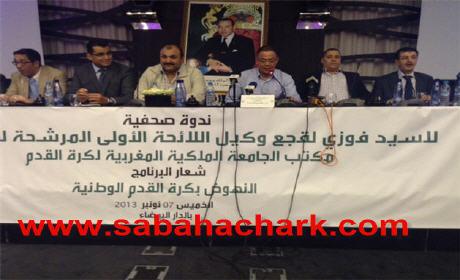 فوزي لقجع يتبنى مشروعا لإصلاح الكرة المغربية ويدعو لإحترام لعبة الديموقراطية و التصويت