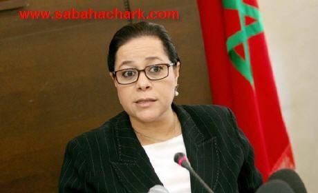 البركانية مريم بنصالح رئيسة الاتحاد العام لمقاولات المغرب بواشنطن،توضح اهمية فرص الاستثمار والأعمال التي يوفرها المغرب للمقاولات الأمريكية
