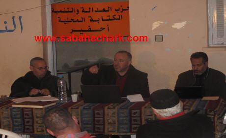 البرلماني مصطفى الإبراهيمي ، حول ميزانية 2014، تطرق فيه إلى السياق العالمي والوطني على المستوى الاقتصادي