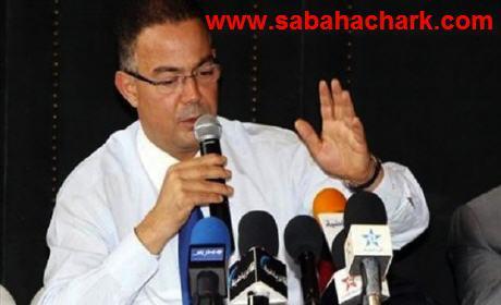 الفيفا يطلب من جامعة الكرة القدم المغربي تغيير بنود القانون الأساسي إنتخاب الرئيس