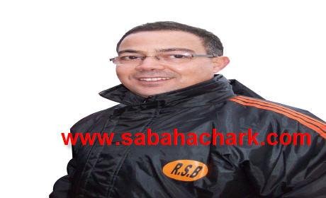الفهري يخبر الفيفا  انتخب فوزي لقجع رئيسا كمرجع للتعامل مستقبلا مع اتحاد الكرة المغربي