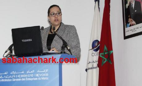 البركانية: مريم بنصالح شقرون رئيسة الاتحاد العام لمقاولات المغرب: المغرب بوابة جيدة للمقاولات الفرنسية نحو إفريقيا