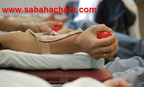 """المغرب يخليد اليوم الوطني للتبرع بالدم . شعا """"اجي تتبرع بالدم"""