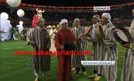 أكادير: شوهة عالمية للمغرب في كارثة إفتتاح بطولة كأس العالم للأندية « الشيخات » و »الدقة المراكشية »