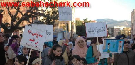 فعاليات المجتمع المدني في وقفة احتجاجية للمرة الثالثة ببركان أمام مندوبية وزارة الصحة العمومية
