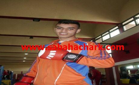 استدعاء الملاكم أنس عزيماني من نادي الرجاء البركاني لتعزيزصفوف المنتخب الوطني