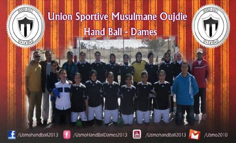 نادي الاتحاد الوجدي لكرة اليد بنون النسوة يشارك ببطولة الأندية العربية بتونس