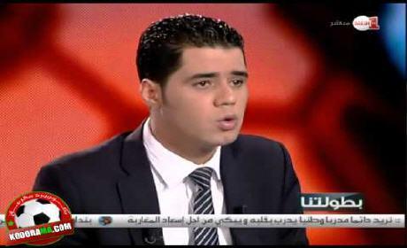جعفر عاطفي مساعد مدرب النهضة البركانية لكرة القدم ضيفا على برنامج بطولتنا بقناة ميدي 1 تي في