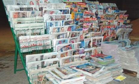 الصحف الصادرة يومي السبت والأحد