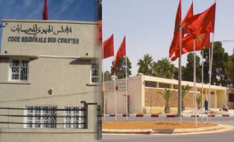 قضاة المجلس الجهوي للحسابات بوجدة يفتحصون جماعة زكزل ببركان