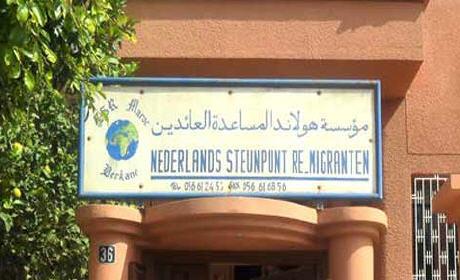 الجالية المغربية بهولندا مازالت متخوفة من فقدان التعويضات الاجتماعية