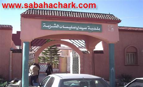 عمالة إقليم بركان تفضل الشرطة على موظفي بلدية سيدي سليمان شراعة في الاستفادة من السكن