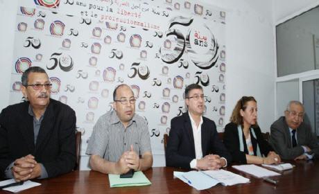 النقابة الوطنية للصحافة المغربية تدعو الصحافيين إلى التعبئة الدائمة من أجل الدفاع عن مبادئهم ومطالبهم وتحصين مكتسباتهم