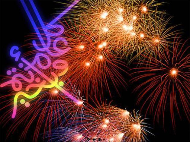 عيد مبارك سعيد 629