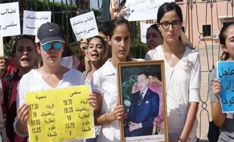 وزارة بلمختار تصر على حرمان بنات بركان سمية وسلمى من البكالوريا