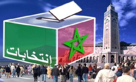 مقترح وزارة الداخلية.. التسجيل في اللوائح الانتخابية عن طريق الأنترنيت