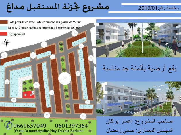 panneau madagh projet 630