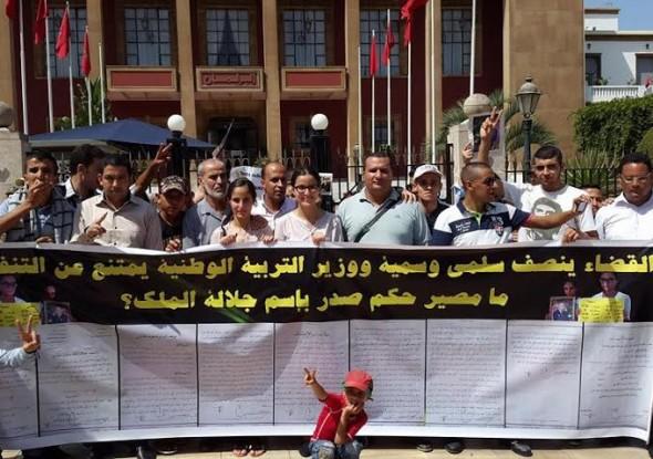 دفاع التوأم يطالب بلمختار بتطبيق حكم إلغاء قرار رسوبهما في امتحانات الباكلوريا