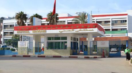 مواطن يشكو مدير المستشفى الحسني بالناظور إلى المديرية الجهوية للصحة بوجدة