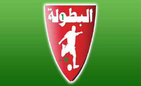 نتائج الدورة الثامنة البطولة الوطنية الاحترافية لكرة القدم