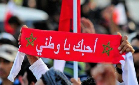 المغرب يحتل الرتبة الأولى في مقياس الديمقراطية العربي 2014