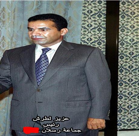 صرخة مواطن من رسلان