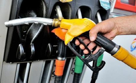 """""""بلاغ"""" انخفاض أسعار المواد النفطية ابتداء من فاتح فبراير"""