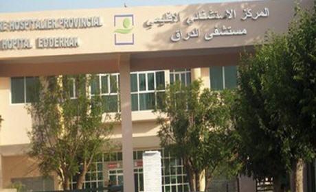 مفتشو وزارة الصحة يفتحصون ملفات مستشفى «الدراق» الإقليمي ببركان