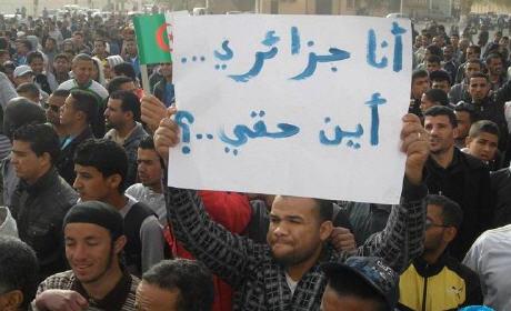 احتجاجات عارمة بالجزائر ترفض استغلال الغاز الصخري وسط سياسة تقشف غير مسبوقة بسبب انهيار أسعار البترول