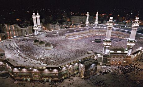«بلاغ» لوزارة الأوقاف والشؤون الإسلامية حول استخلاص واجبات الحج