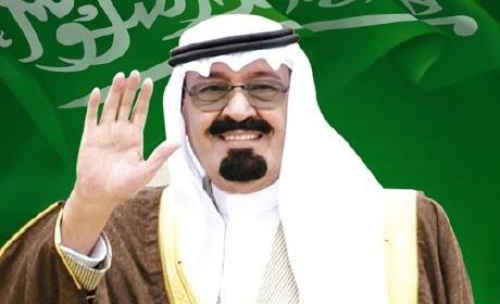 عاجل: وفاة العاهل السعودى الملك عبدالله بن عبد العزيز