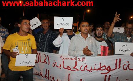 سكان رأس الماء يُواصلون الإحتجاج ضد «التهميش والفساد»…
