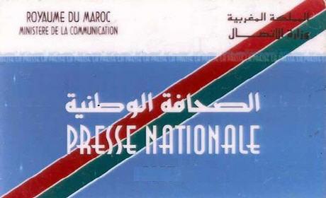 """""""بلاغ"""" وزارة الاتصال.. 1700 صحافي في المغرب"""