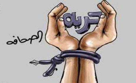 """فريدوم هاوس : """"حرية الصحافة ببلدان شمال أفريقيا شهدت أسوأ انحدار"""""""