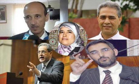 الملك محمد السادس يعين أربعة وزراء جدد
