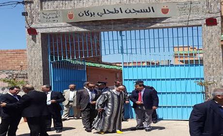 عامل إقليم بركان بالسجن المحلي ببركان
