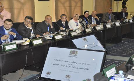 المغرب وهولندا يعودان من جديد الی طاولة المفاوضات
