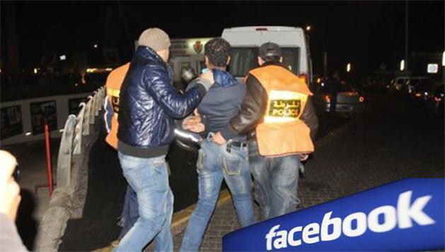إعتقال-شاب1