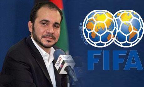 الامير علي بن الحسين سيترشح لرئاسة الفيفا من جديد