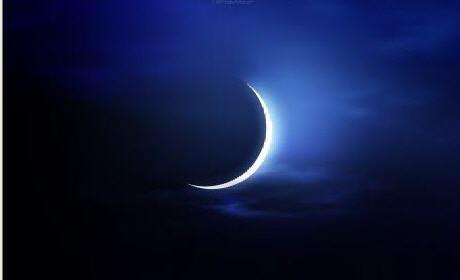 الدول العربية تعلن يوم الخميس أول أيام رمضان